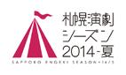 SES2014_S_logo02