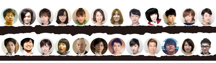 bunpitsu_cast