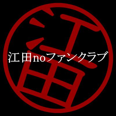 efc-logo_119