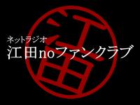 efc-logo_119s